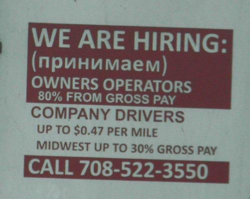 hiring_1